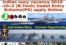 Indian navy vacancy 2019