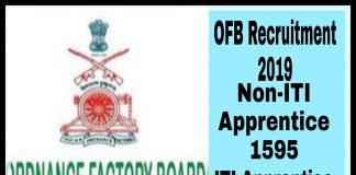 OFB Recruitment 2019